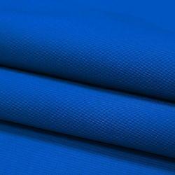 Tkanina 65% poliester 35% bawełna 411-03 beżowy